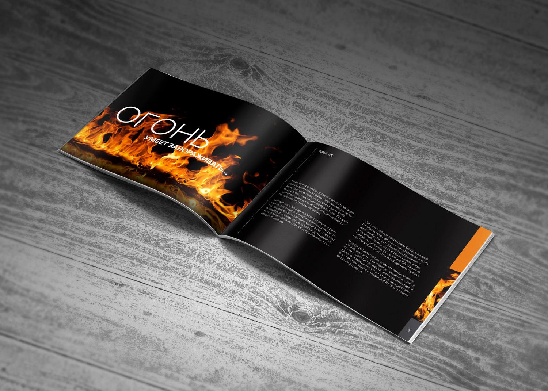 Дизайн каталога каталога Horeca вентиляция
