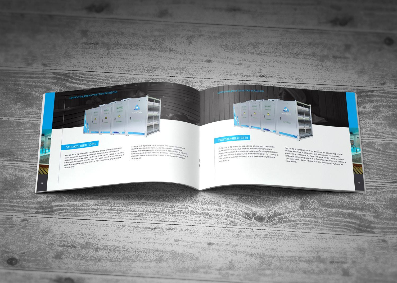 Дизайн каталога Horeca вентиляция Air Nova